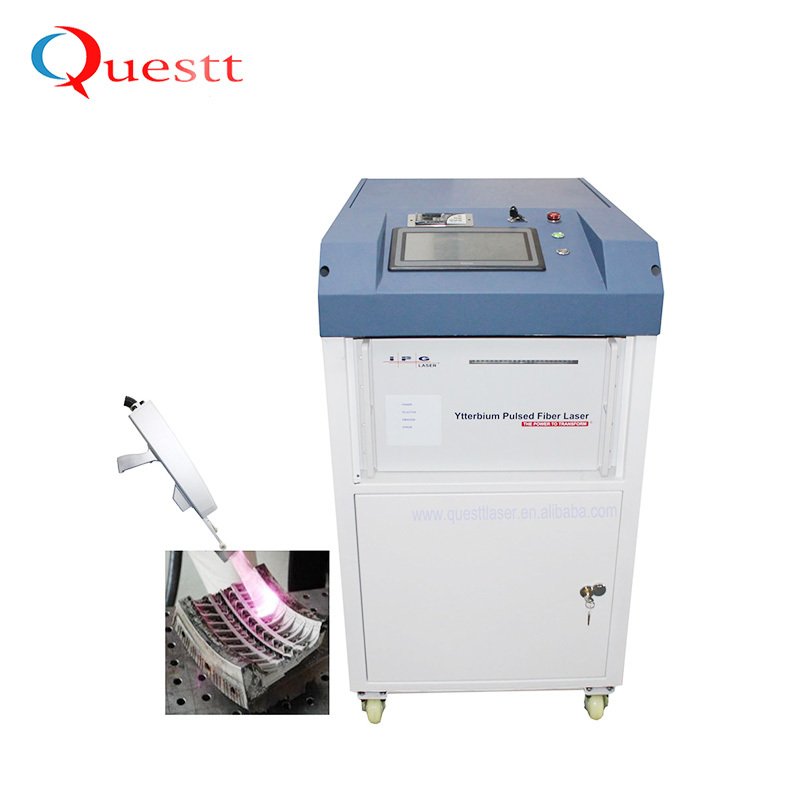 product-High Power 1000W Clean Laser Machine for PaintRust Removal-QUESTT-img-1