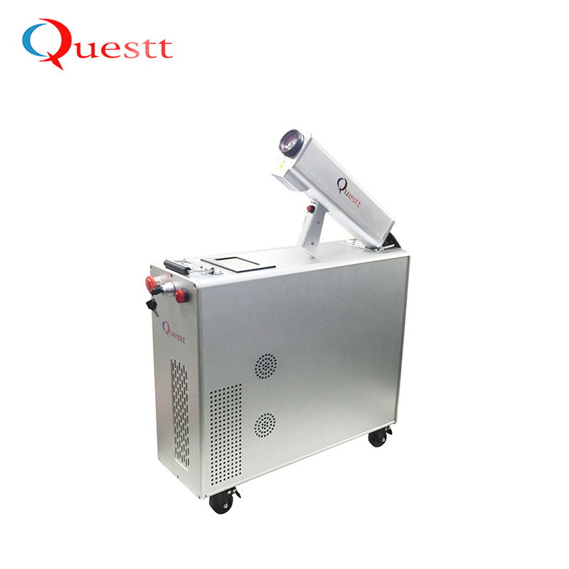 product-QUESTT-Laser Cleaning Machine for Rust Removal 60W100W200W300W500W-img