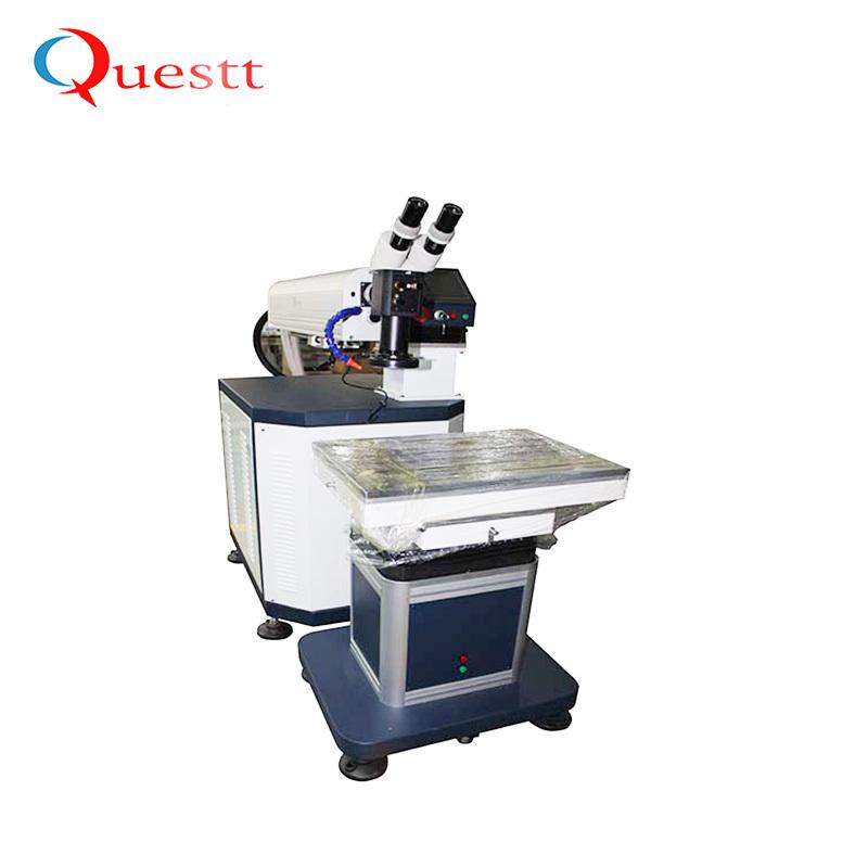 product-QUESTT-300W Mold Repairing Laser Welding Machine-img